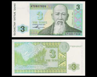 Kazakhstan, P-08, 3 tenge, 1993