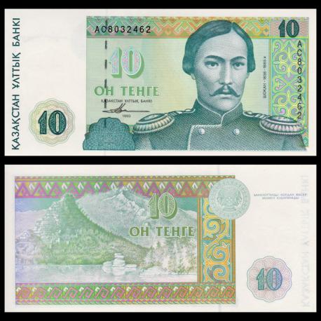 Kazakhstan, P-10, 10 tenge, 1993
