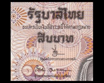 Thailande, P-087(13), 10 baht, 1980