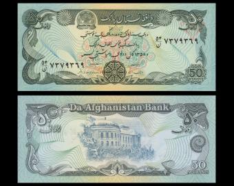 Afghanistan, P-57a2, 50 afghanis, 1979