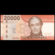 Chili, P-165e, 20000 pesos, 2014