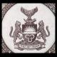 Biafra, p-5a, 1 pound, 1969