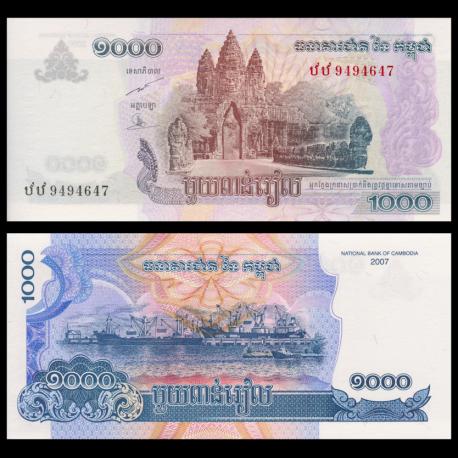 Cambodge, P-58b, 1000 riels, 2007