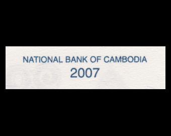 Cambodia, P-58b, 1000 riels, 2007