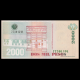 Colombie, P-457u, 2000 pesos, 2013