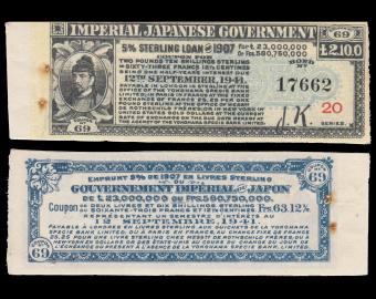 Gouvernement Impérial du Japon, Coupon 2.10.0, 1907