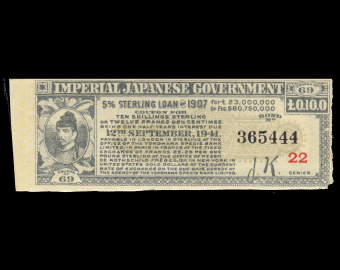 Gouvernement Impérial du Japon, Coupon 0.10.0, 1907