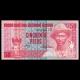 Guinée-Bissau, P-10, 50 pesos, 1990