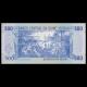 Guinée-Bissau, P-12, 500 pesos, 1990