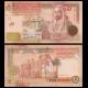 Jordanie, P-35, 5 dinars, 2018