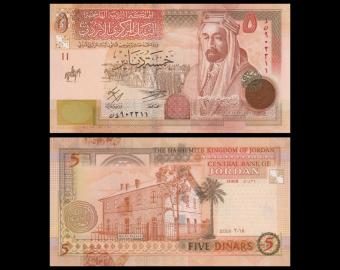 Jordanie, P-35h, 5 dinars, 2018