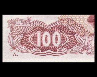 Grèce, P-200b, 100 drachmai, 1978