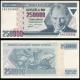 Turquie, P-211, 250000 lira, L.1970