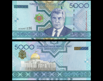 Turkménistan, P-21, 5000 manat, 2005