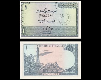 Pakistan, P-24A3, 1 roupie, 1975-79