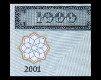 Azerbaidjan, P-23, 1000 manat, 2001