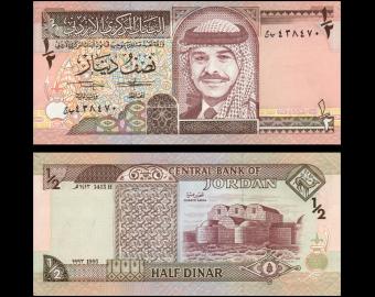 Jordanie, P-23b, 0.5 dinars, 1993