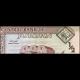 Jordan, P-23b, 0.5 dinars, 1993