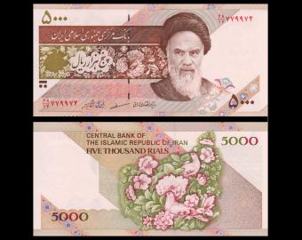 I, P-145e, 5000 rials, 2007