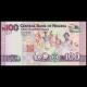 Nigéria, P-41, 100 naira, 2014