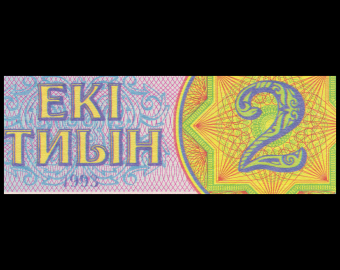 Kazakhstan, P-02c, 2 tiyn, 1993