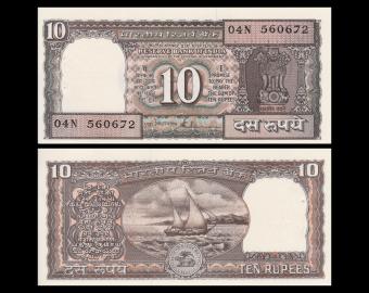India, P-60Ac, 10 rupees, 1997