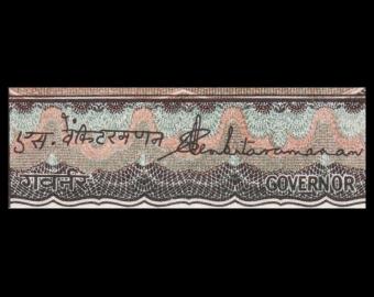 Inde, P-60Ac, 10 roupies, 1997