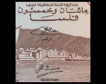 Yemen (sud), P-1b, 250 fils, 1965