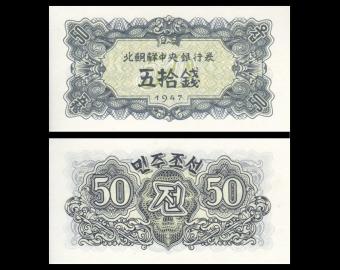 KN, P-07b, 50 chon, 1947