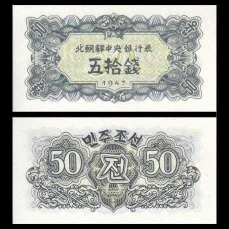 CDN, P-07b, 50 chon, 1947