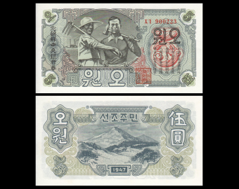 K, P-09, 5 won, 1947