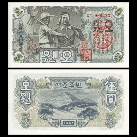 CDN, P-09, 5 won, 1947