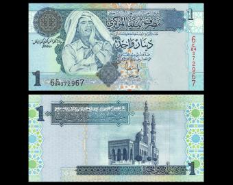 Libya, P-68b, 1 dinar, 2004