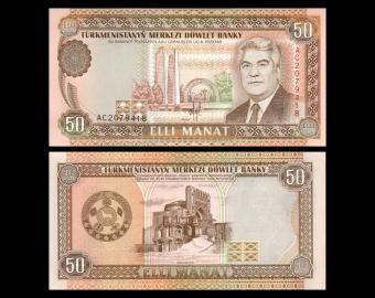 Turkmenistan, P-05, 50 manat, 1993
