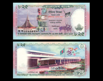 Bangladesh, P-New, 025 taka, 2013