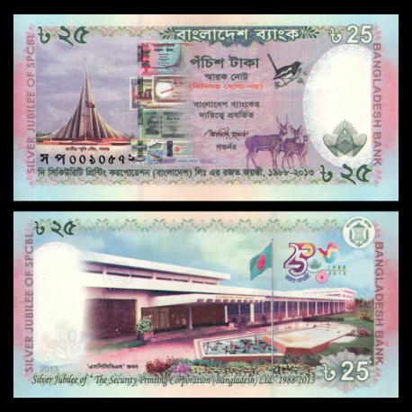 Bangladesh, P-62, 025 taka, 2013