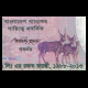 Bangladesh, P-New, 025 taka, 2013