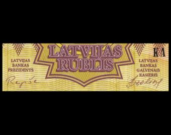 Lettonie, P-35, 1 rublis, 1992