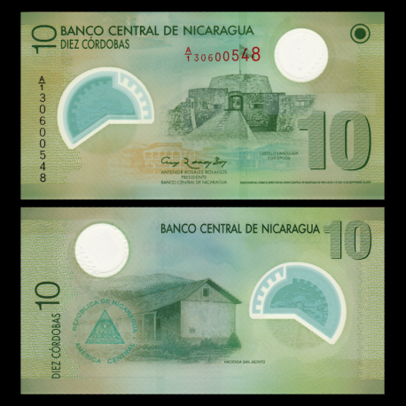 Nicaragua, P-201a, 10 cordobas, polymère, 2007