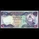 Iraq, P-71c, 1 dinar, 1982