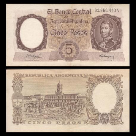 Argentine, P-275a, 5 pesos, 1960, TTB / VeryFine