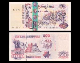 Algeria, P-141b, 500 dinars, 1998
