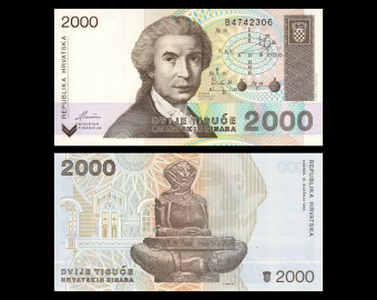 Croatia, P-23, 2000 dinara, 1992