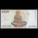 Croatia, P-23, 1000 dinara, 1992