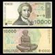 Croatia, P-25, 10000 dinara, 1992
