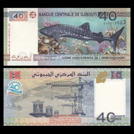 Djibouti, P-46a, 40 francs, 2017