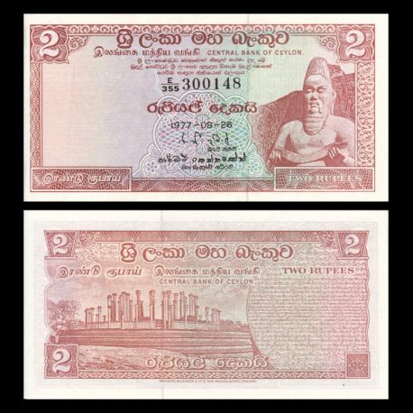 Ceylon, P-072Ab, 2 roupies, 1977