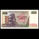 Zimbabwe, P-11b, 500 dollars, 2004