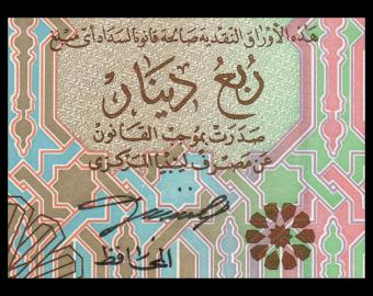 Libya, P-62, ¼ dinar, 2002