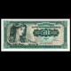 Yougoslavie, P-074, 500 dinara, 1963